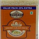 Swadeshi Short Grain Rice(Kheer Rice) 1.25kg
